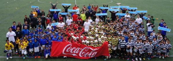 ラグビーフェスティバル2014