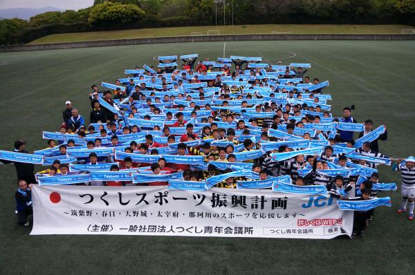 福岡県中学生ラグビー大会に応援に行きましょう!