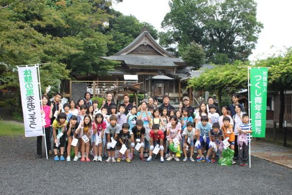 いよいよ6月22日より!第4回つくし寺子屋を開催します!