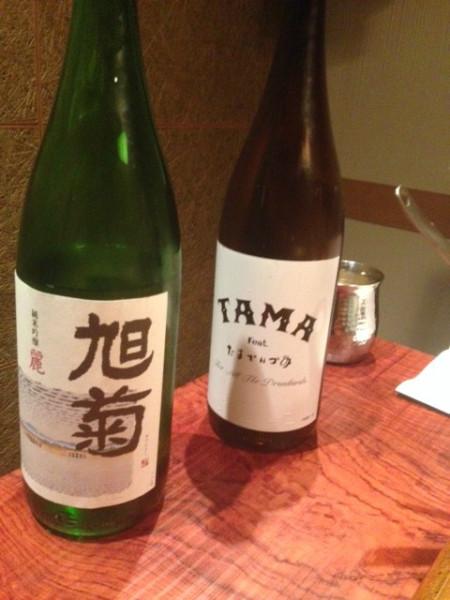 riji_sake