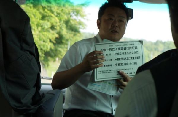 東日本大震災から4年目…