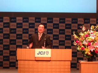日本JC第148回総会