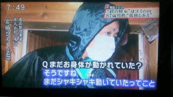 TV放送告知