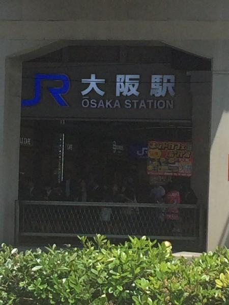 エセ関西人!か~ら~のぉ~委員会!