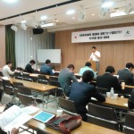日本青年会議所建設部会 福岡ブロック建設クラブ 第2回定例会